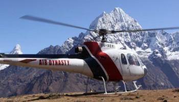 Annapurna Range Heli Tour